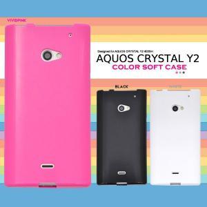 AQUOS CRYSTAL Y2 403SH/CRYSTAL 2 ケース カラーソフトケース ソフトケース シリコンケース カバー|selectshopsig
