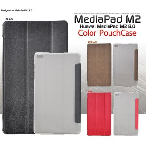 MediaPad M2 8.0/dtab Compact d-02H ケース レザーケース カバー メディアパッド ファーウェイ ドコモ ディータブコンパクト タブレットケース selectshopsig