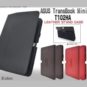 TransBook Mini T102HA ケース レザーケース カバー|selectshopsig