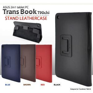 TransBook T90chi ケース レザーケース カバー トランスブック エイスース タブレットケース|selectshopsig