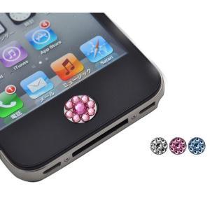 iPhone/iPod touch/iPad キラキラホームボタンデコシール|selectshopsig