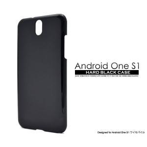 Android One S1 ケース ブラックハードケース カバー アンドロイド ワン スマホケース|selectshopsig