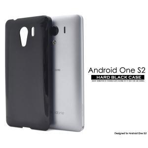 Android One S2/DIGNO G 602KC ケース ブラックハードケース カバー アンドロイド ワン ディグノ G スマホケース|selectshopsig