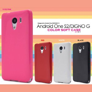 Android One S2/DIGNO G 602KC ケース カラーソフトケース カバー|selectshopsig