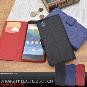 Android One S3 ケース 手帳型 ストレートレザーデザイン カバー|selectshopsig