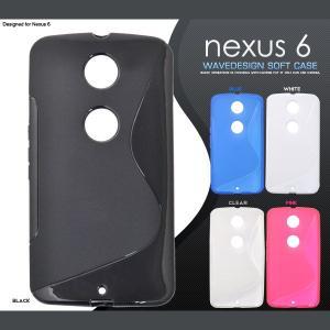 Nexus6 ケース ウェーブデザインラバーケース ソフトケース ネクサス 6|selectshopsig