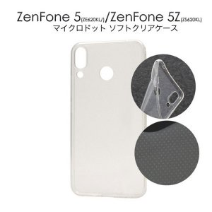 ZenFone5 ZE620KL ZenFone 5Z ZS620KL ケース マイクロドットクリア...