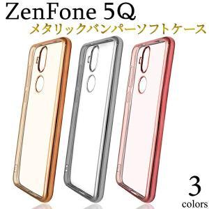 ZenFone 5Q ZC600KL ケース メタリックバンパークリアソフトケース カバー ゼンフォ...