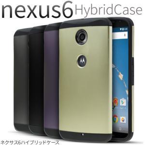 Nexus6 ケース 2トーン耐衝撃ケース ハードケース ソフトケース ネクサス 6 スマホケース スマホカバー|selectshopsig