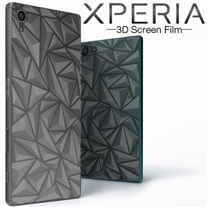 Xperia 保護フィルム 前面背面保護フィルム エクスペリア Z5 Z5Compact Z4 J1Compact Z3 Z3Compact Z2 Z1 Z1f|selectshopsig