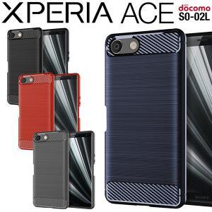 Xperia Ace SO-02L ケース ソフトケース カーボン調TPU カバー エクスペリア エース スマホケース selectshopsig