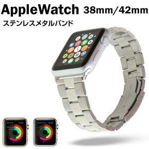 Apple Watch アップル ウォッチ 交換用ベルト ステンレスメタルバンド カバー selectshopsig