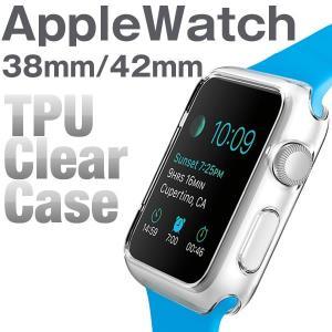 Apple Watch アップル ウォッチ ケース TPUクリアケース カバー selectshopsig