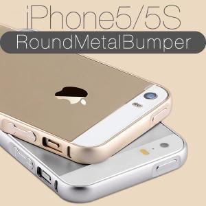iPhone5sケース iPhone5ケース 極薄メタルバンパー バンパーケース アイフォンケース