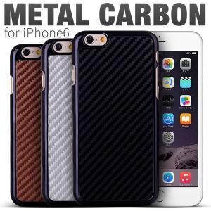 iPhone6s iPhone6 ケース メタルカーボン ハードケース|selectshopsig