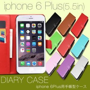 iPhone6sPlus iPhone6Plus ケース PUレザー手帳型ケース アイフォンケース|selectshopsig