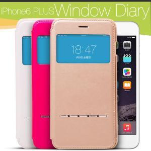 iPhone6s Plus iPhone6 Plus ケース 手帳型ケース 窓付き 手帳 手帳型|selectshopsig
