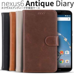 Nexus6 ケース アンティークレザー手帳型ケース ネクサス 6|selectshopsig
