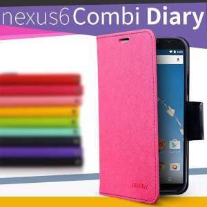 Nexus6 ケース 手帳型ケース コンビネーションカラー手帳型ケース スマホケース スマホカバー|selectshopsig