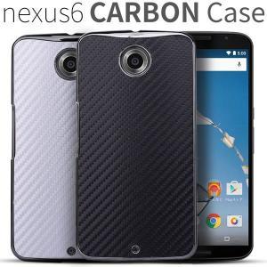 Nexus6 ケース メタルカーボンハードケース ハードケース ネクサス 6|selectshopsig