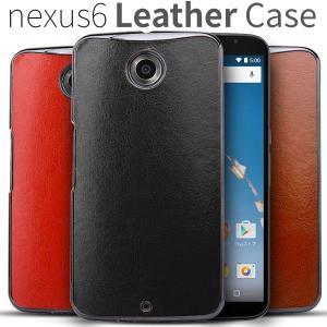 Nexus6 ケース メタルレザーハードケース ハードケース ネクサス 6|selectshopsig