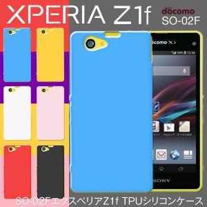 Xperia Z1 f ケース TPUシリコンソフトカバー エクスペリア Z1 f SO-02F|selectshopsig