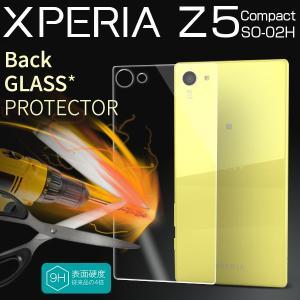 Xperia Z5 Compact フィルム 背面保護フィルム 強化ガラスフィルム バンパー組み合わせ エクスペリア z5 コンパクト SO-02H|selectshopsig