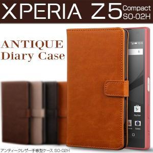 Xperia Z5 Compact ケース 手帳型 アンティークレザー手帳型ケース 手帳 レザー カバー エクスペリア z5 コンパクト SO-02H|selectshopsig