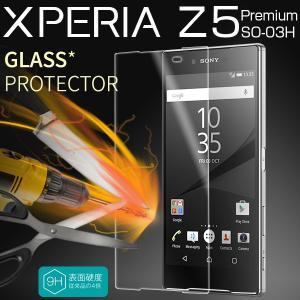 Xperia Z5 Premium フィルム 強化ガラス液晶保護フィルム 液晶保護フィルム エクスペリア z5 プレミアム SO-03H|selectshopsig