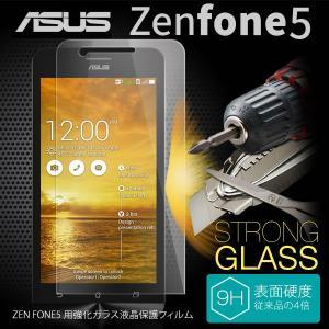 ASUS ZenFone5 強化ガラス液晶保護フィルム 9H 液晶保護フィルム selectshopsig