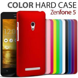 ASUS ZenFone5 カラフルハードケース ハードケース カバー エイスース ゼンフォン selectshopsig