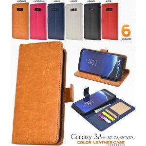 Galaxy S8+ SC-03J/SCV35 ケース 手帳型 カラーレザー カバー サムスン ギャ...