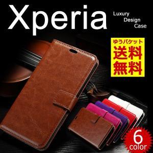 Xperia XZ Premium/XZs/XZ/X Compact/X Performance/Z5/Z5 Compact/Z5 Premium/Z4/A4/Z3/Z3 Compact ケース 手帳型 スマホケース|selectshopsig