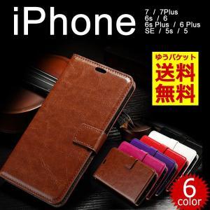 iPhone8/8Plus/7/7Plus/6s/6/6sPlus/6Plus/SE/5s/5 ケース 手帳型 ラグジュアリーヴィンテージ手帳型ケース カバー アイフォンケース スマホケース|selectshopsig