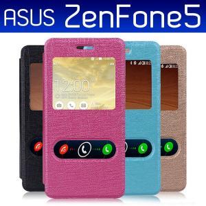 ASUS ZEN FONE5/6 手帳型ケース 表面がおしゃれなデザインのZENFONE5ケース。時...