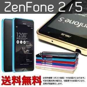 Zenfone2 ZenFone5 Zenfone2 Laser ケース メタルバンパー バンパーケース selectshopsig
