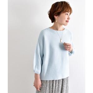 le.coeur blanc / ルクールブラン ガーター編みコクーンニット|タカシマヤファッションスクエア