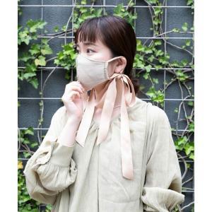 SMELLY / スメリー リボンサテンマスク タカシマヤファッションスクエア