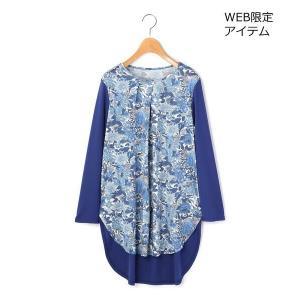 KORET / コレット 【WEB限定】リバティプリントカットソー|タカシマヤファッションスクエア