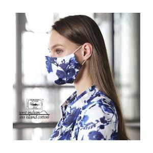 Liliane Burty / リリアンビューティ 海島綿 カットジャカードプリントマスク|タカシマヤファッションスクエア