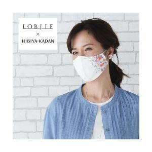 LOBJIE / ロブジェ 【日比谷花壇コラボ】フラワーラインマスク|タカシマヤファッションスクエア