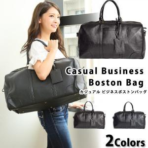 カジュアル ビジネスボストンバッグ メンズ レディース 2way 大きめ バッグ|selene