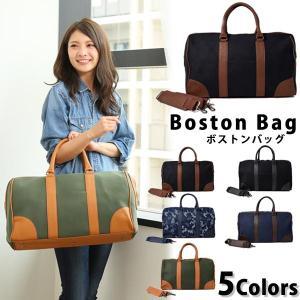 ボストンバッグ キャンバス 大容量 大型 トートバッグ バッグ エディターズバッグ 旅行 修学旅行 出張|selene