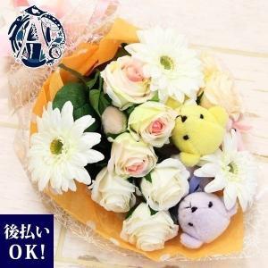 くま束 ベアブーケ アーティフィシャルフラワー 造花 花束 ベア テディベア アレンジメント クマ フラワー 花 サプライズ プレゼント|selene
