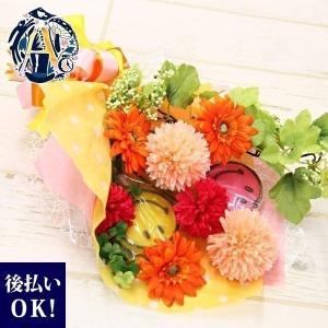 アーティフィシャルフラワー 造花 花束 キャンディブーケ フラワー 花 サプライズ プレゼント|selene