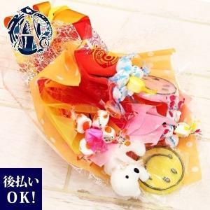 花束 くま束 キャンディブーケ キャンディーブーケ ベア アレンジメント フラワー 花 にこちゃん クマ スマイリー スマイル ブーケトス|selene