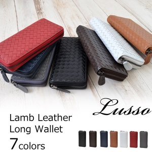 名入れ可能 LUSSO イントレチャート柄型押し ラムレザー ラウンドファスナー 長財布|selene