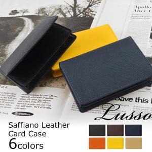 名入れ可能LUSSO ルッソ カードケース 名刺入れ 大容量 40枚以上収納 プレゼント 贈り物|selene