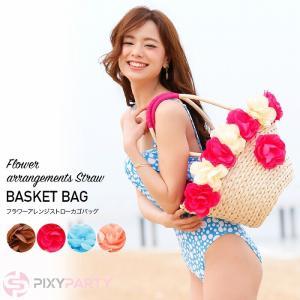 PixyPartyy夏マストバッグアイテム フラワーアレンジストローカゴバッグ|selene