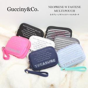 あすつく ポーチ 小物入れ マルチポーチ ネオプレーンWファスナーマルチポーチ ウェットスーツと同じ素材の柔らかいミニポーチ Gucciny&co|selene